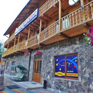 Горнолыжный тур в Буковель в отель Довбушанка