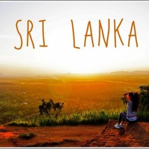 Горящий тур на Шри Ланку